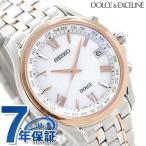 20日なら!さらにポイント+7倍 セイコー ドルチェ メンズ 腕時計 チタン 日本製 電波ソーラー SADZ202 SEIKO DOLCE&EXCELINE