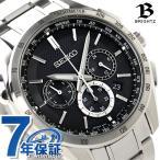 セイコー ブライツ フライト エキスパート クロノグラフ SAGA193 SEIKO 腕時計