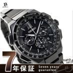 セイコー ブライツ フライト エキスパート 電波ソーラー SAGA207 SEIKO 腕時計
