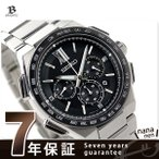 セイコー ブライツ フライト エキスパート 電波ソーラー SAGA209 SEIKO 腕時計