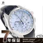 セイコー ブライツ フライト エキスパート 電波ソーラー SAGA215 SEIKO 腕時計