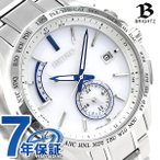 セイコー ブライツ フライトエキスパート 電波ソーラー SAGA229 SEIKO 腕時計