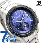 セイコー ブライツ フライトエキスパート 電波ソーラー SAGA231 SEIKO 腕時計