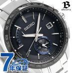セイコー ブライツ フライトエキスパート 電波ソーラー SAGA235 SEIKO 腕時計