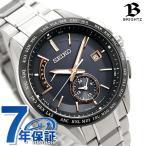 セイコー ブライツ フライトエキスパート 電波ソーラー SAGA243 腕時計