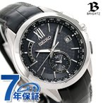 Yahoo!腕時計のななぷれ24日までエントリーで最大30倍 セイコー ブライツ フライトエキスパート 電波ソーラー メンズ SAGA251 腕時計