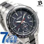 セイコー ブライツ スポーティライン デュアルタイム 電波ソーラー SAGA259 SEIKO メンズ 腕時計