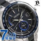 セイコー ブライツ スポーティライン デュアルタイム 電波ソーラー SAGA261 SEIKO メンズ 腕時計