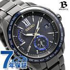 セイコー ブライツ エターナルブルー 限定モデル 電波ソーラー SAGA269 SEIKO BRIGHTZ メンズ 腕時計 ブラック