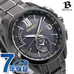 20日当店なら!最大31倍 セイコー ブライツ 50周年記念 限定モデル 電波ソーラー メンズ 腕時計 チタン SAGA271 SEIKO オールブラック