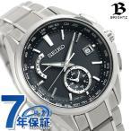 今ならさらに+14倍でポイント最大24倍 セイコー ブライツ デュアルタイム 電波ソーラー メンズ 腕時計 SAGA287 SEIKO BRIGHTZ ブラック
