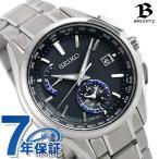 セイコー ブライツ デュアルタイム 電波ソーラー メンズ 腕時計 SAGA289 SEIKO BRIGHTZ ブラック×ブルー