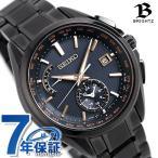 セイコー ブライツ デュアルタイム 電波ソーラー メンズ 腕時計 SAGA293 SEIKO BRIGHTZ オールブラック×ピンクゴールド