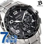 セイコー ブライツ 20周年 限定モデル クロノグラフ チタン 電波ソーラー メンズ 腕時計 SAGA295 SEIKO BRIGHTZ ブラック