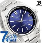 セイコー ブライツ 7B24 スターティング ソーラー電波 SAGZ081 SEIKO 腕時計