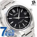 25日なら!さらに+9倍でポイント最大25倍 セイコー ブライツ 7B24 スターティング ソーラー電波 SAGZ083 SEIKO 腕時計