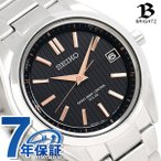 セイコー ブライツ チタン 日本製 電波ソーラー メンズ SAGZ087 SEIKO 腕時計