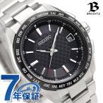 セイコー ブライツ チタン 日本製 電波ソーラー メンズ 腕時計 SAGZ091 SEIKO BRIGHTZ ビジネスアスリート