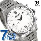 セイコー ブライツ クラシック ドレッシー チタン 電波ソーラー メンズ 腕時計 SAGZ095 SEIKO BRIGHTZ ホワイト