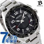 セイコー ブライツ 20周年 限定モデル ワールドタイム チタン 電波ソーラー メンズ 腕時計 SAGZ107 SEIKO BRIGHTZ ブラック