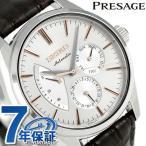 【あすつく】セイコー プレザージュ 日本製 自動巻き メンズ 腕時計 SARW033 SEIKO