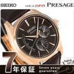セイコー プレザージュ 日本製 自動巻き メンズ 腕時計 SARW034 SEIKO