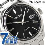 セイコー SEIKO プレザージュ メンズ 腕時計 自動巻き SARX035 PRESAGE メカニカル ブラック 時計