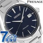 【あすつく】セイコー プレザージュ 日本製 自動巻き メンズ 腕時計 SARX045 SEIKO