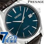 【あすつく】セイコー プレザージュ 日本製 自動巻き メンズ 腕時計 SARX047 SEIKO