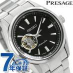 セイコー メンズ 腕時計 メカニカル プレザージュ SARY053 SEIKO Mechanical オープンハート ブラック