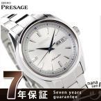 セイコー メンズ メカニカル プレザージュ SARY055 SEIKO Mechanical 腕時計 シルバー