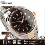セイコー メンズ メカニカル プレザージュ SARY056 SEIKO Mechanical 腕時計 ブラウン×ピンクゴールド