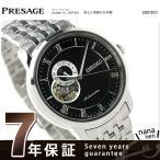 セイコー メカニカル プレザージュ メンズ SARY063 SEIKO Mechanical 腕時計 ブラック