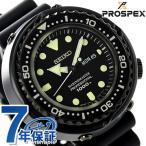 セイコー プロスペックス ダイバーズ 1000m飽和潜水 SBBN025 SEIKO 腕時計 マリンマスター