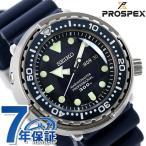 25日なら!ポイント最大20倍 セイコー ダイバーズウォッチ 限定モデル 300m飽和潜水 SBBN037 メンズ 腕時計 SEIKO プロスペックス