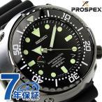 セイコー ダイバーズウォッチ スプリングドライブ 600m飽和潜水 SBDB013 メンズ 腕時計 SEIKO プロスペックス
