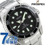 セイコー プロスペックス 自動巻き ダイバー スキューバ SBDC029 SEIKO 腕時計