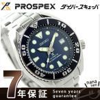 セイコー プロスペックス 自動巻き ダイバー スキューバ SBDC033 SEIKO 腕時計