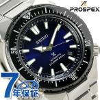 セイコー トランスオーシャン RISINGWAVE 限定モデル SBDC047 SEIKO 腕時計