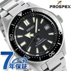 セイコー プロスペックス ダイバースキューバ 自動巻き SBDC051 SEIKO 腕時計