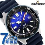 Yahoo!腕時計のななぷれ24日までエントリーで最大30倍 セイコー プロスペックス ダイバー スキューバ PADI 自動巻き SBDC055 ダイバーズウォッチ 腕時計