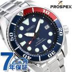 24日までエントリーで最大30倍 セイコー プロスペックス ダイバー スキューバ 日本製 自動巻き SBDC057 SEIKO 腕時計