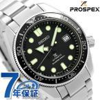 25日なら!ポイント最大25倍 セイコー ダイバーズウォッチ メンズ 腕時計 自動巻き SBDC061 SEIKO プロスペックス ダイバーズ