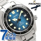セイコー ダイバーズウォッチ メンズ 腕時計 ブルーホール SBDC065 SEIKO PROSPEX プロスペックス
