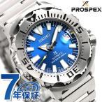 セイコー ダイバーズウォッチ 流通限定モデル ブルー モンスター SBDC067 メンズ 腕時計 SEIKO プロスペックス