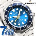 セイコー ダイバーズウォッチ 流通限定モデル ブルー スモウ SBDC069 メンズ 腕時計 SEIKO プロスペックス