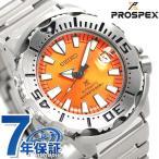 25日なら!ポイント最大20倍 セイコー プロスペックス 流通限定モデル オレンジモンスター 腕時計 SBDC075 SEIKO PROSPEX ダイバーズウォッチ