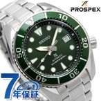 本日さらに+4倍でポイント最大30倍! ダイバーズウォッチ セイコー プロスペックス スモウ 自動巻き メンズ 腕時計 SBDC081 SEIKO PROSPEX グリーン 緑 時計