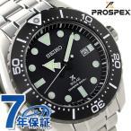 28日までエントリーで最大44倍 セイコー プロスペックス ダイバー スキューバ 腕時計 SBDJ013 SEIKO