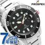 SEIKO PROSPEX DIVER SCUBA 腕時計 アナログ SBDJ017